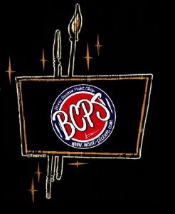 tiki-Logo-boriswantpicture